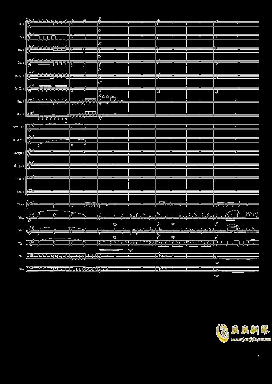 Memory of 2019-2020, Op.118钢琴谱 第3页