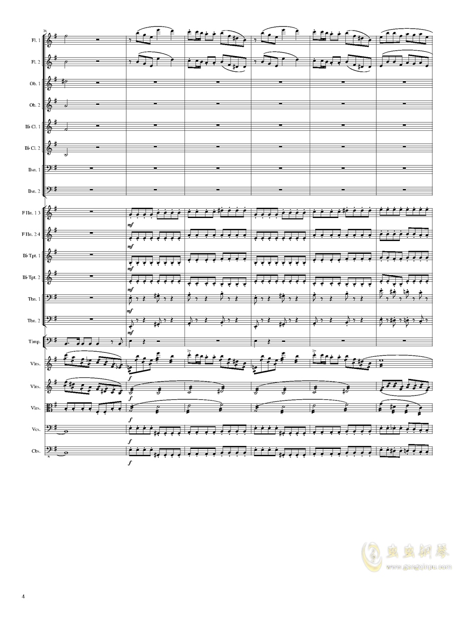 Memory of 2019-2020, Op.118钢琴谱 第4页