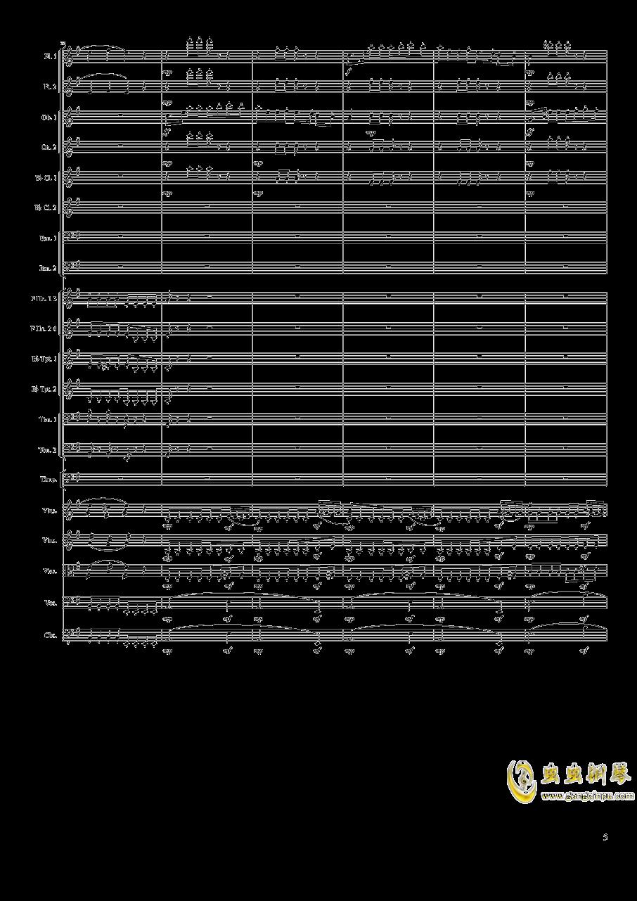 Memory of 2019-2020, Op.118钢琴谱 第5页
