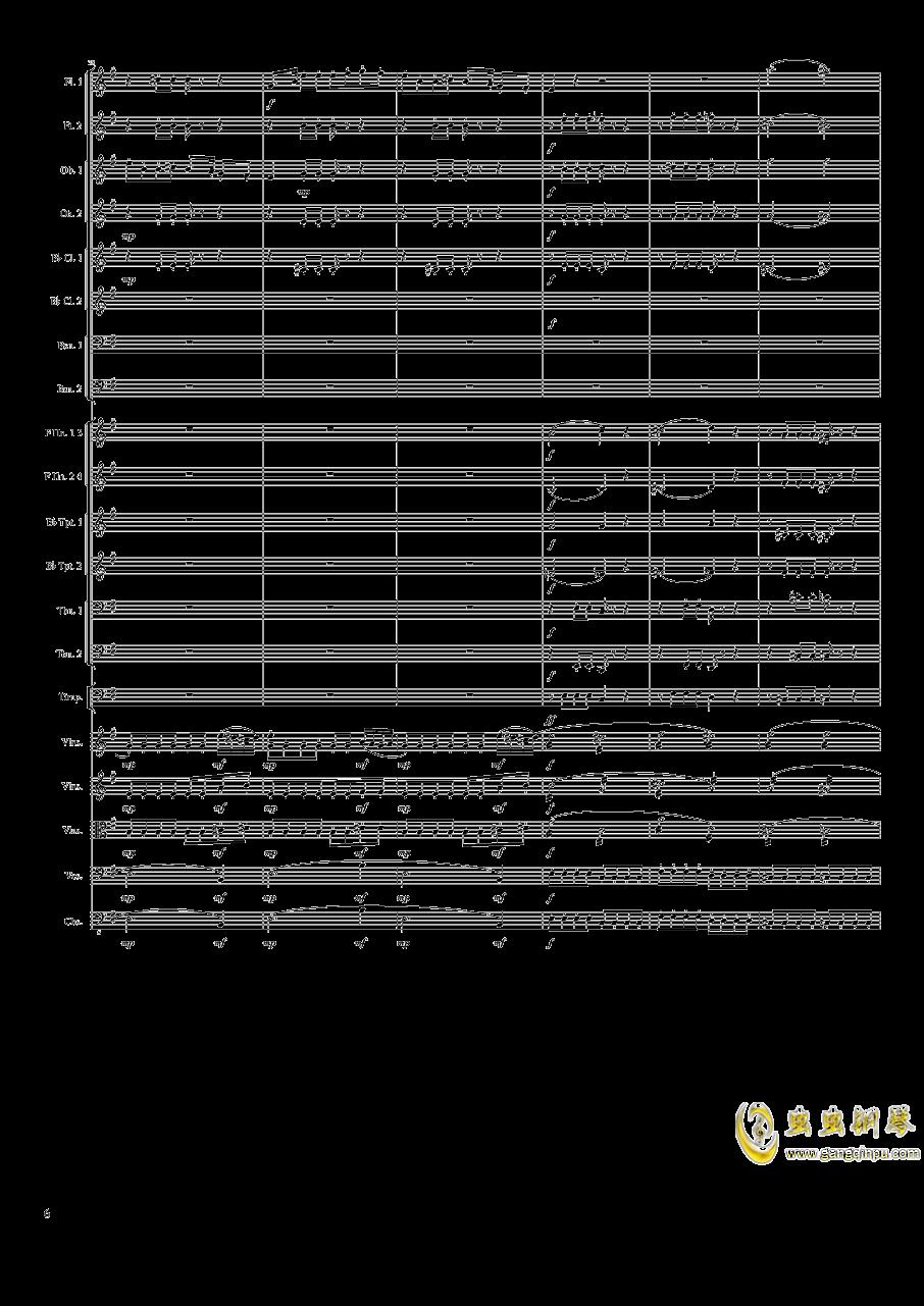 Memory of 2019-2020, Op.118钢琴谱 第6页