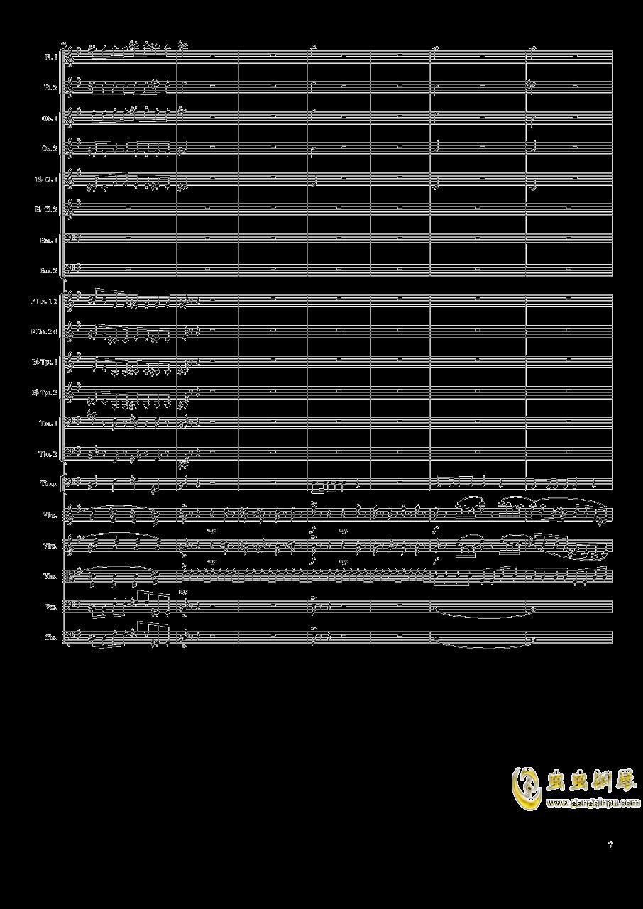 Memory of 2019-2020, Op.118ag88环亚娱乐谱 第7页