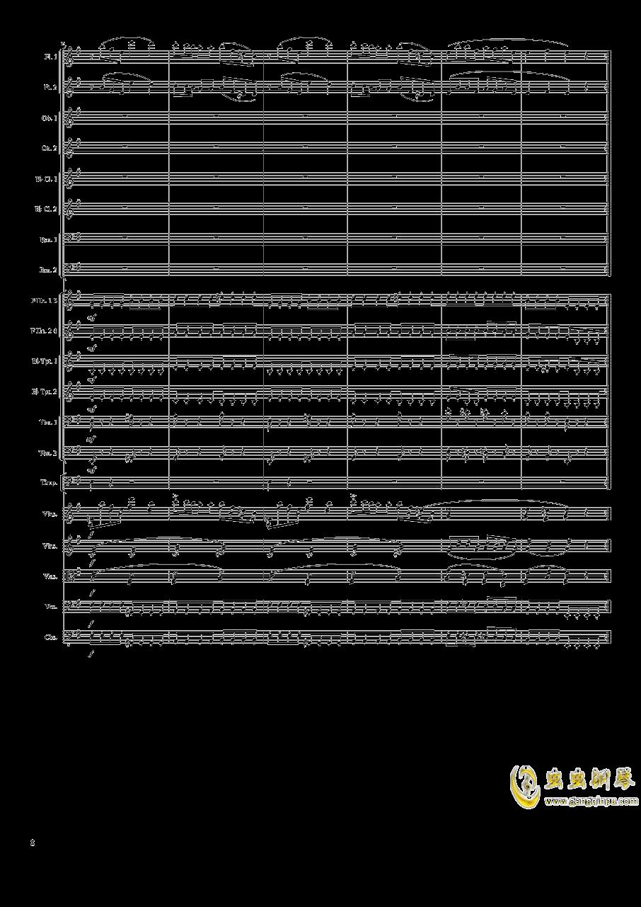 Memory of 2019-2020, Op.118钢琴谱 第8页