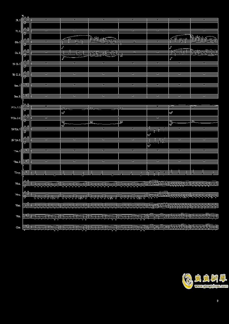 Memory of 2019-2020, Op.118钢琴谱 第9页