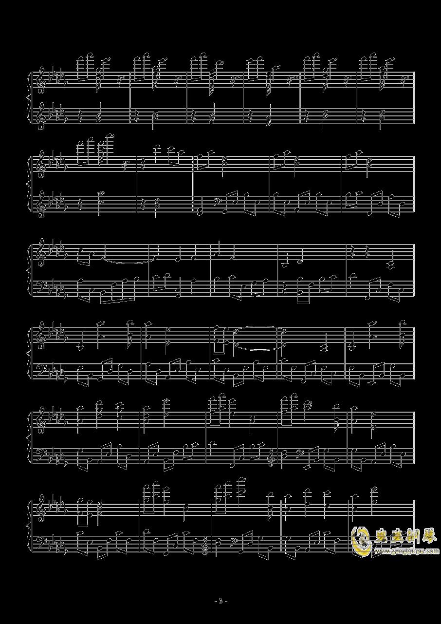 狂赌之渊钢琴谱 第3页
