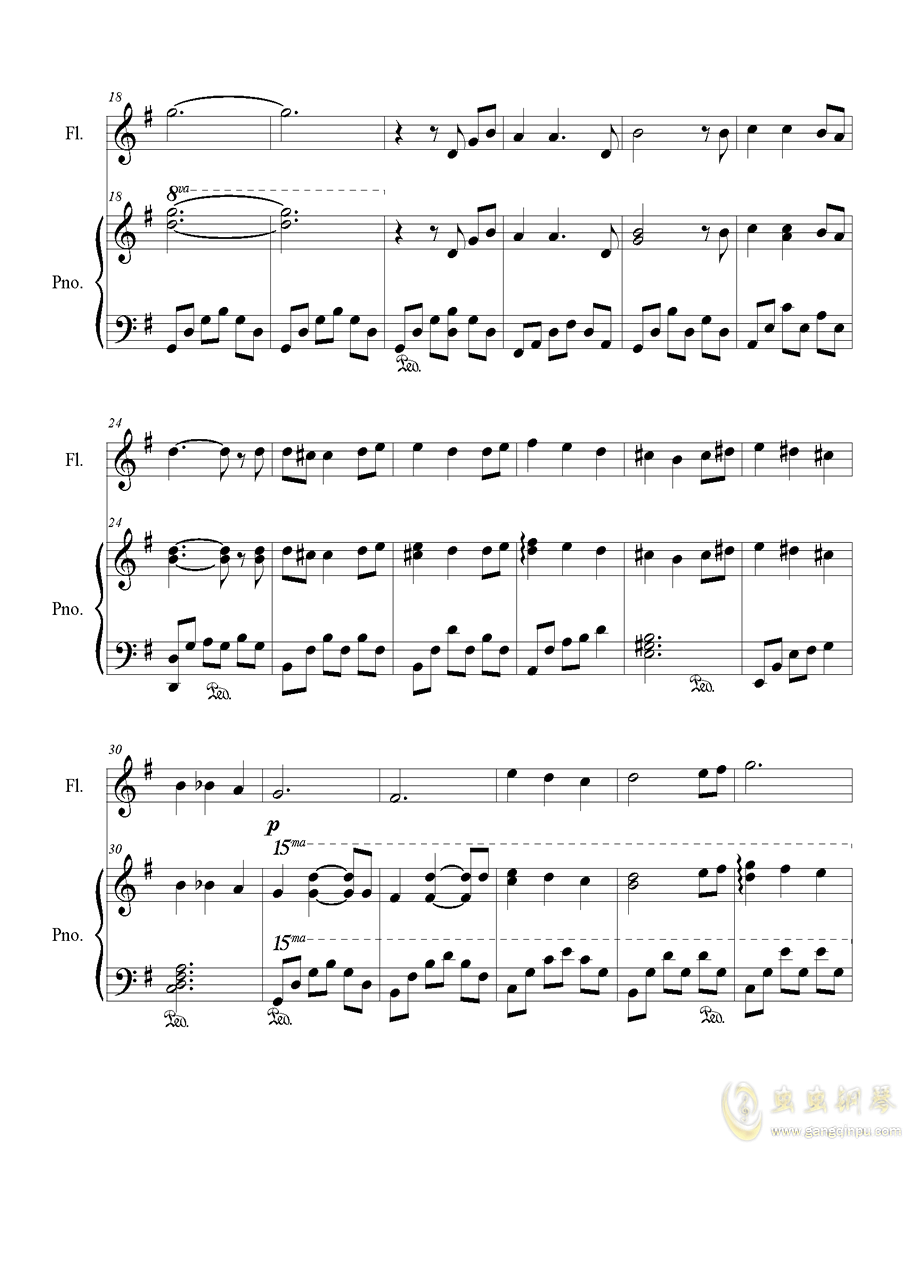 ふたたび钢琴谱 第2页