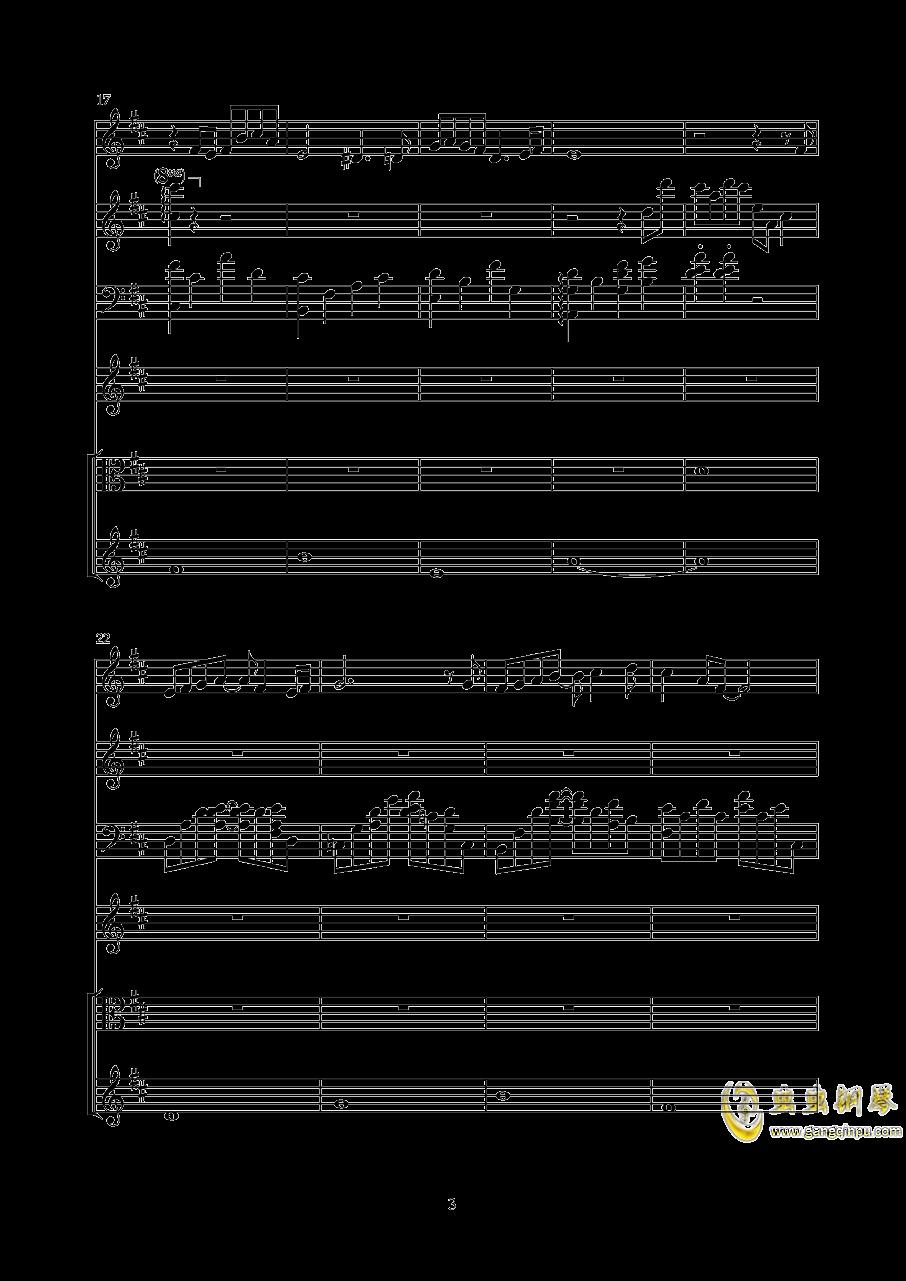 跋涉青春钢琴谱 第3页