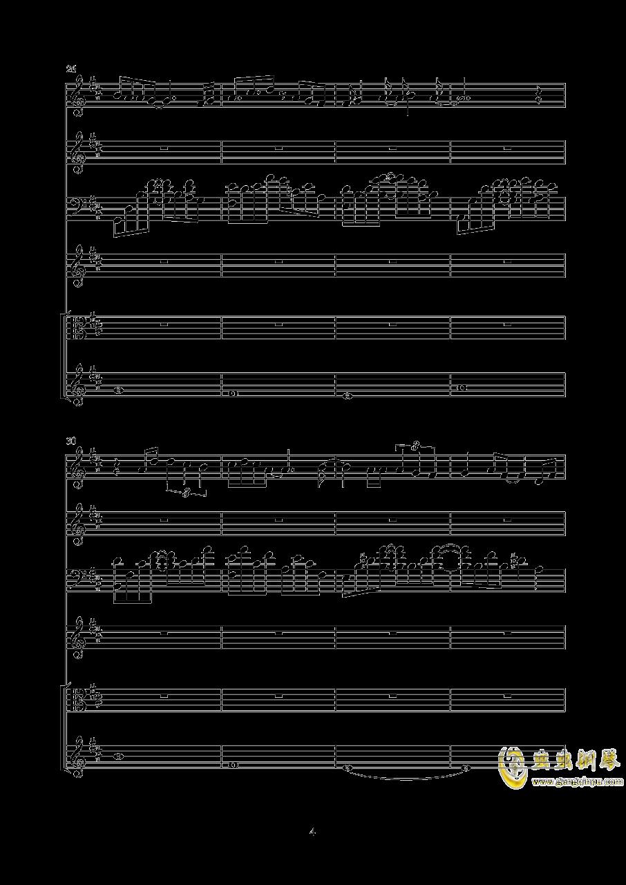 跋涉青春钢琴谱 第4页