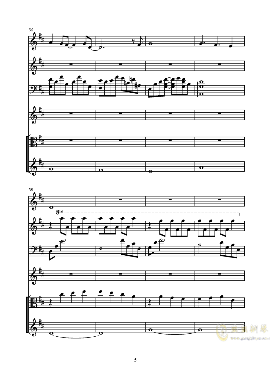跋涉青春钢琴谱 第5页