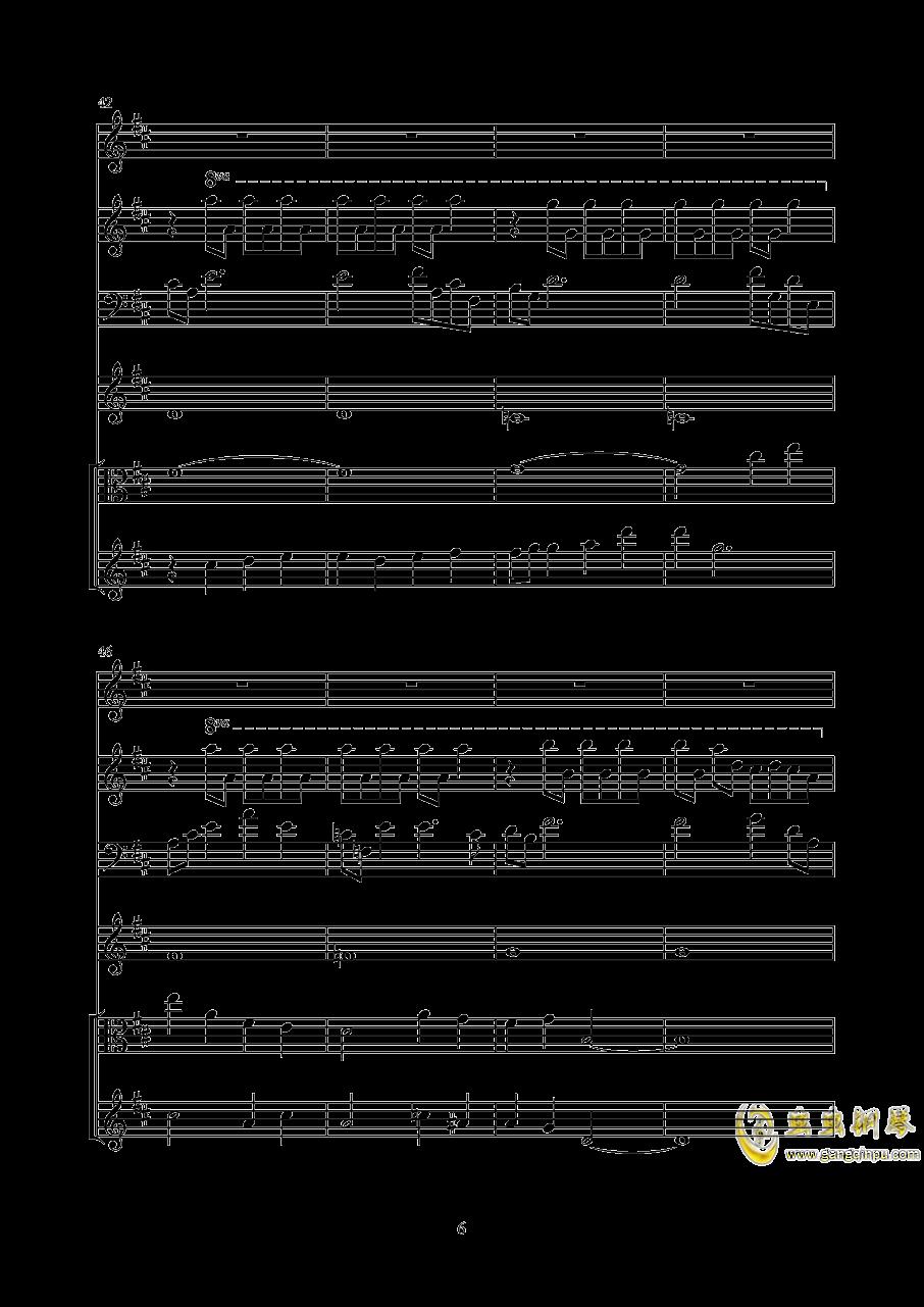 跋涉青春钢琴谱 第6页