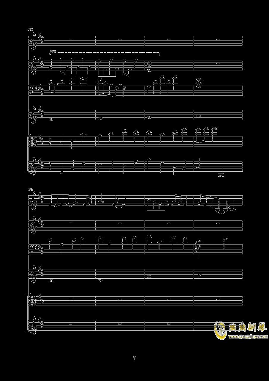 跋涉青春钢琴谱 第7页