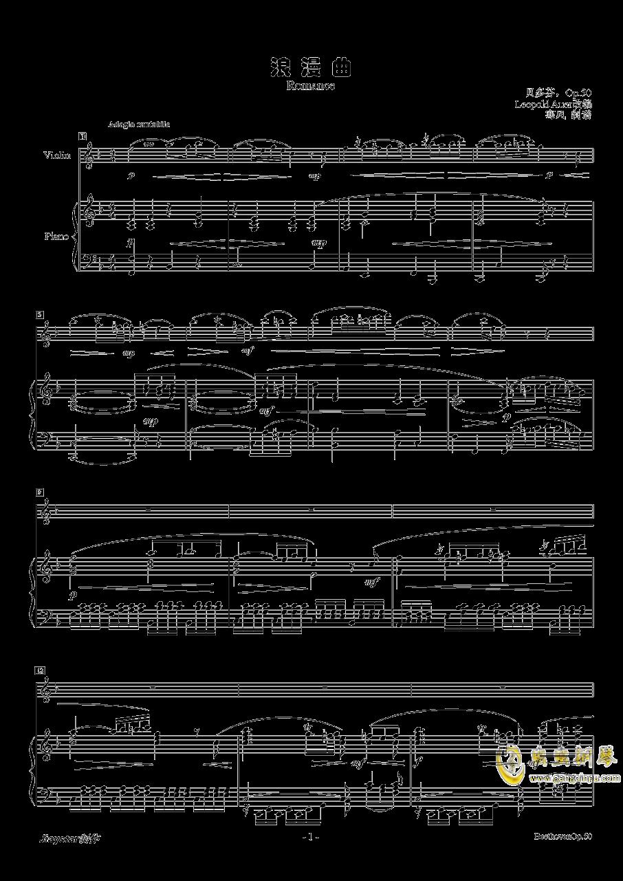F大调浪漫曲Op.50钢琴谱 第1页