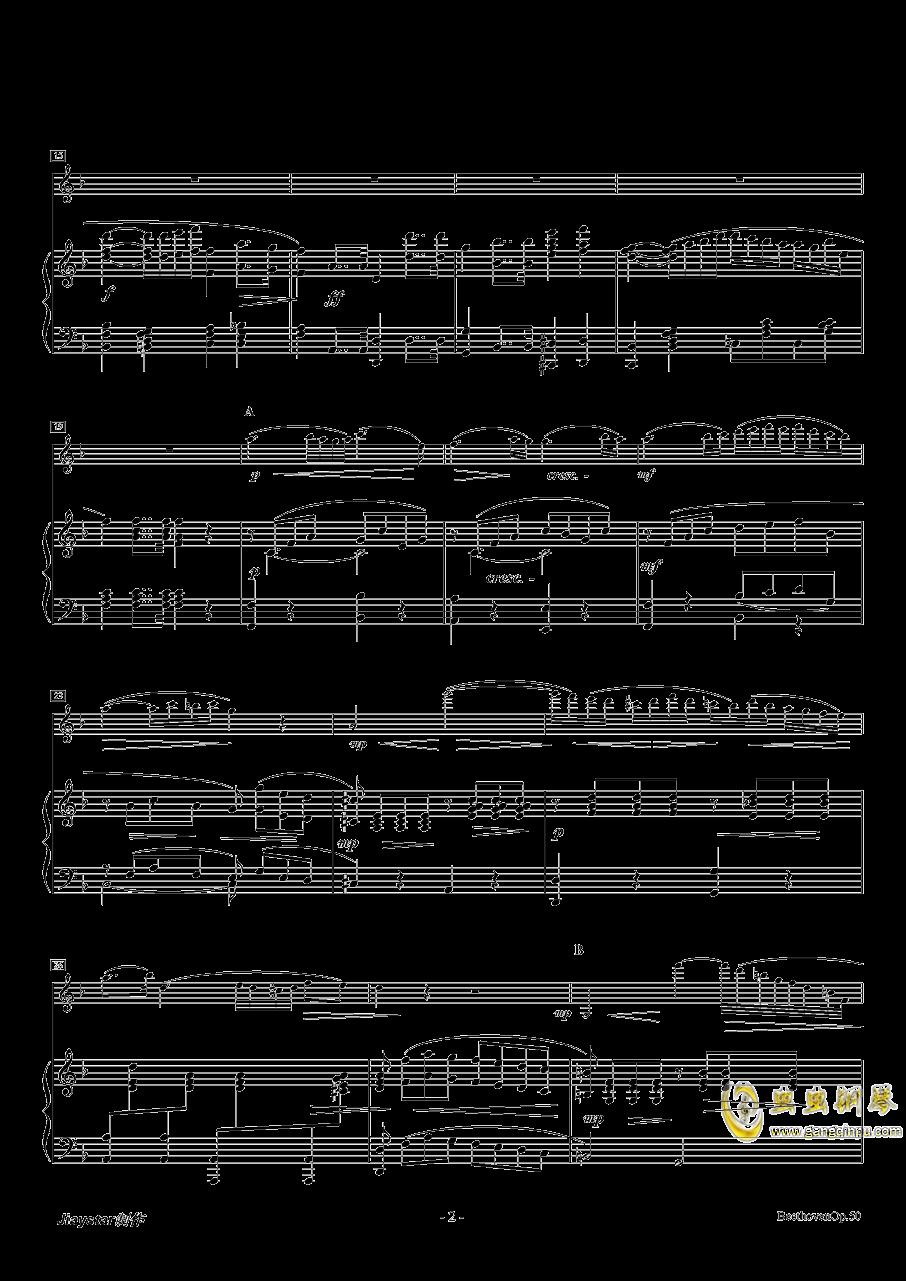 F大调浪漫曲Op.50钢琴谱 第2页