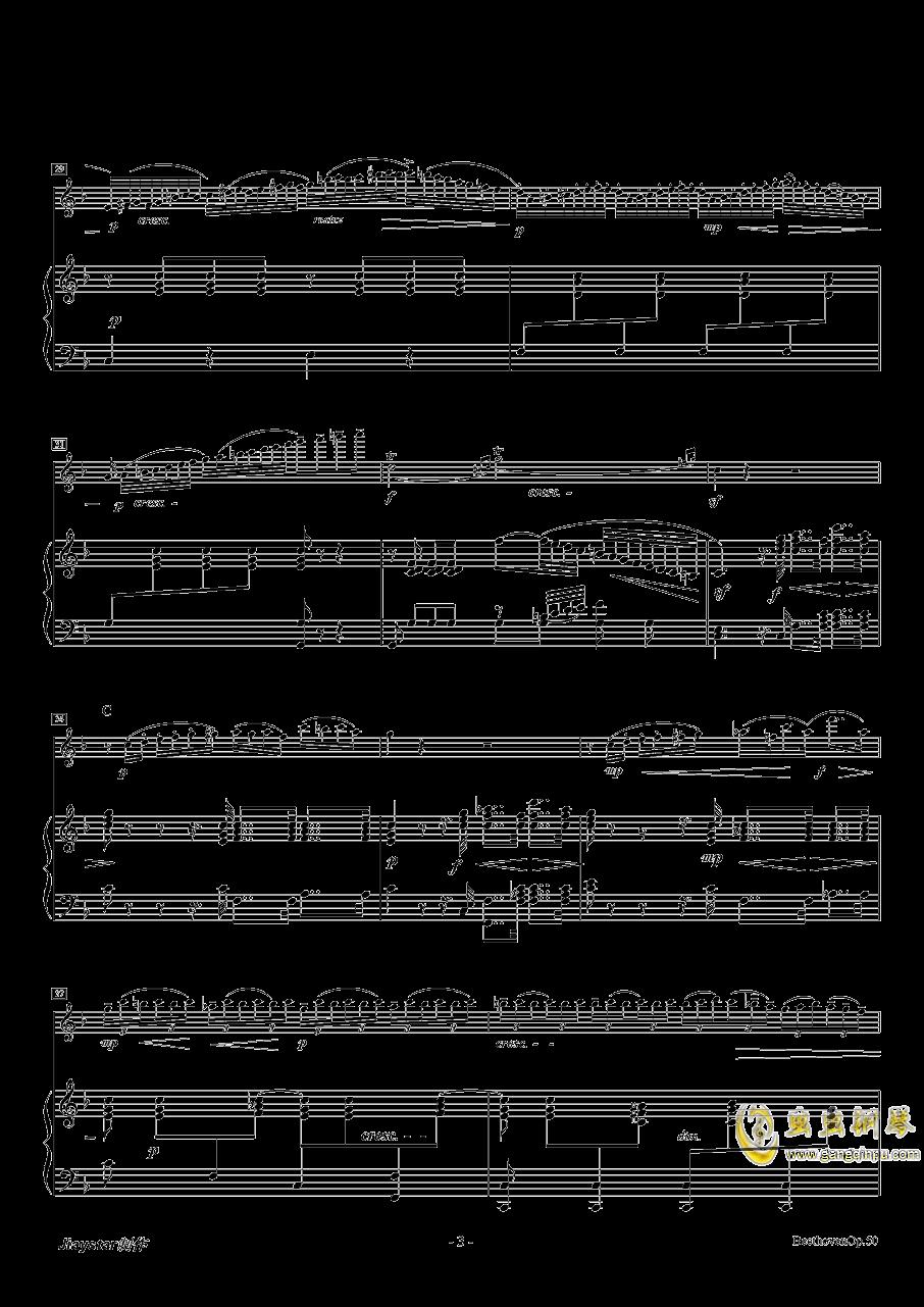 F大调浪漫曲Op.50钢琴谱 第3页