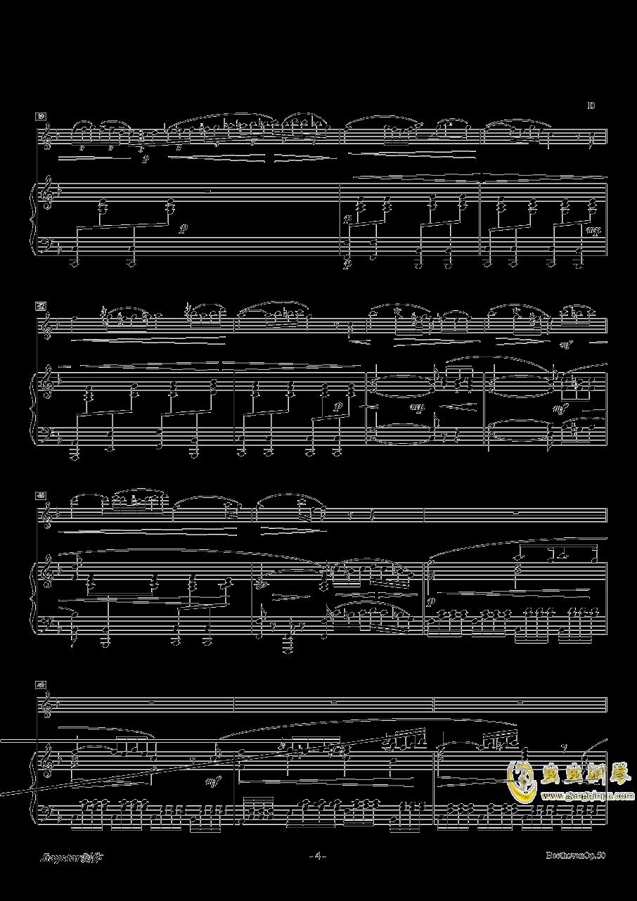 F大调浪漫曲Op.50钢琴谱 第4页
