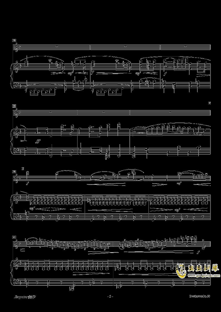 F大调浪漫曲Op.50钢琴谱 第5页