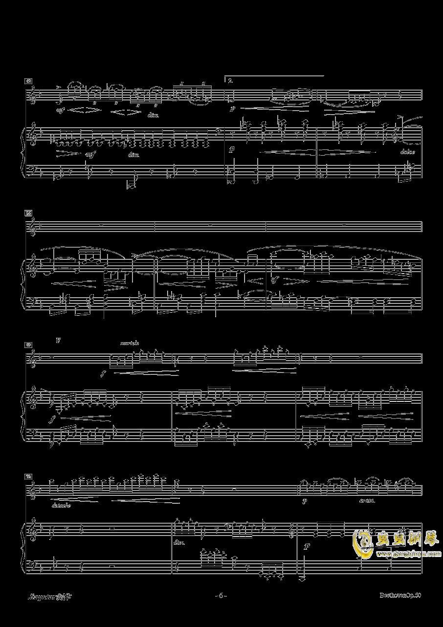 F大调浪漫曲Op.50钢琴谱 第6页