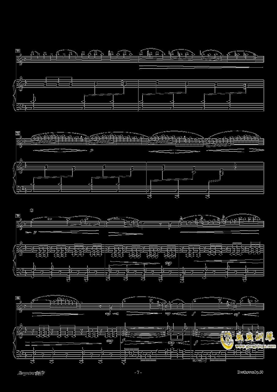 F大调浪漫曲Op.50钢琴谱 第7页