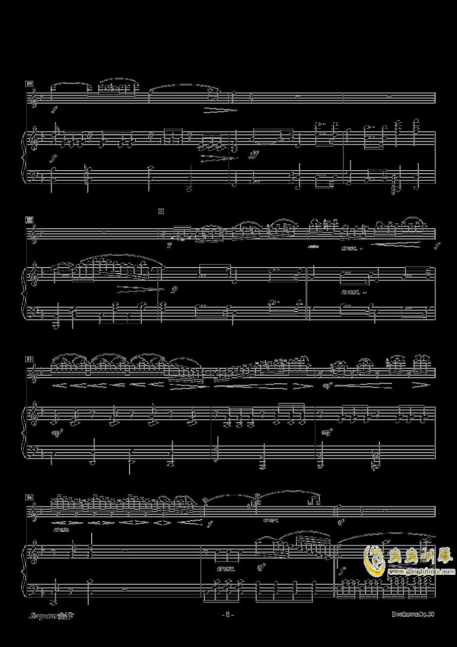 F大调浪漫曲Op.50钢琴谱 第8页