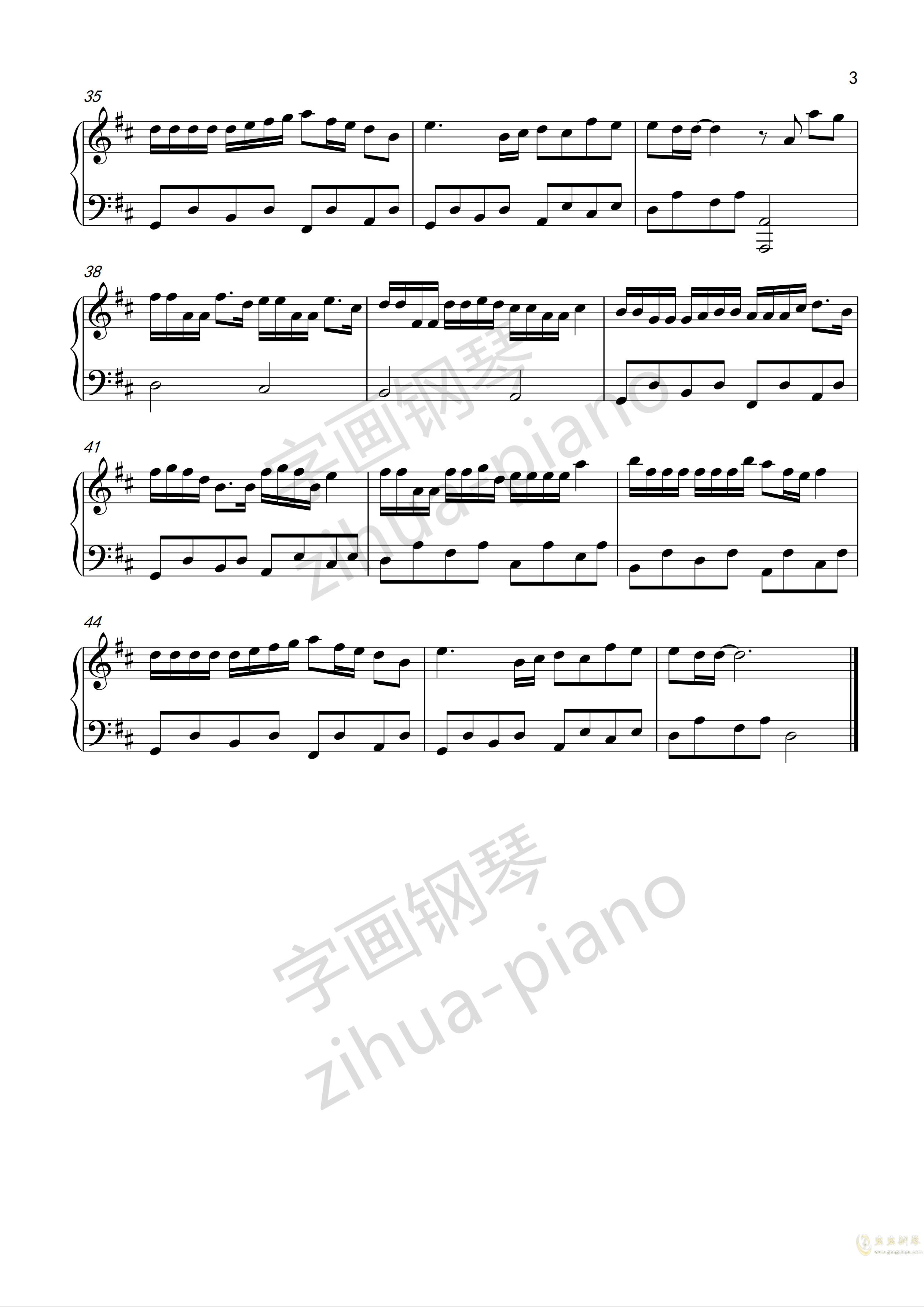 野孩子钢琴谱 第3页