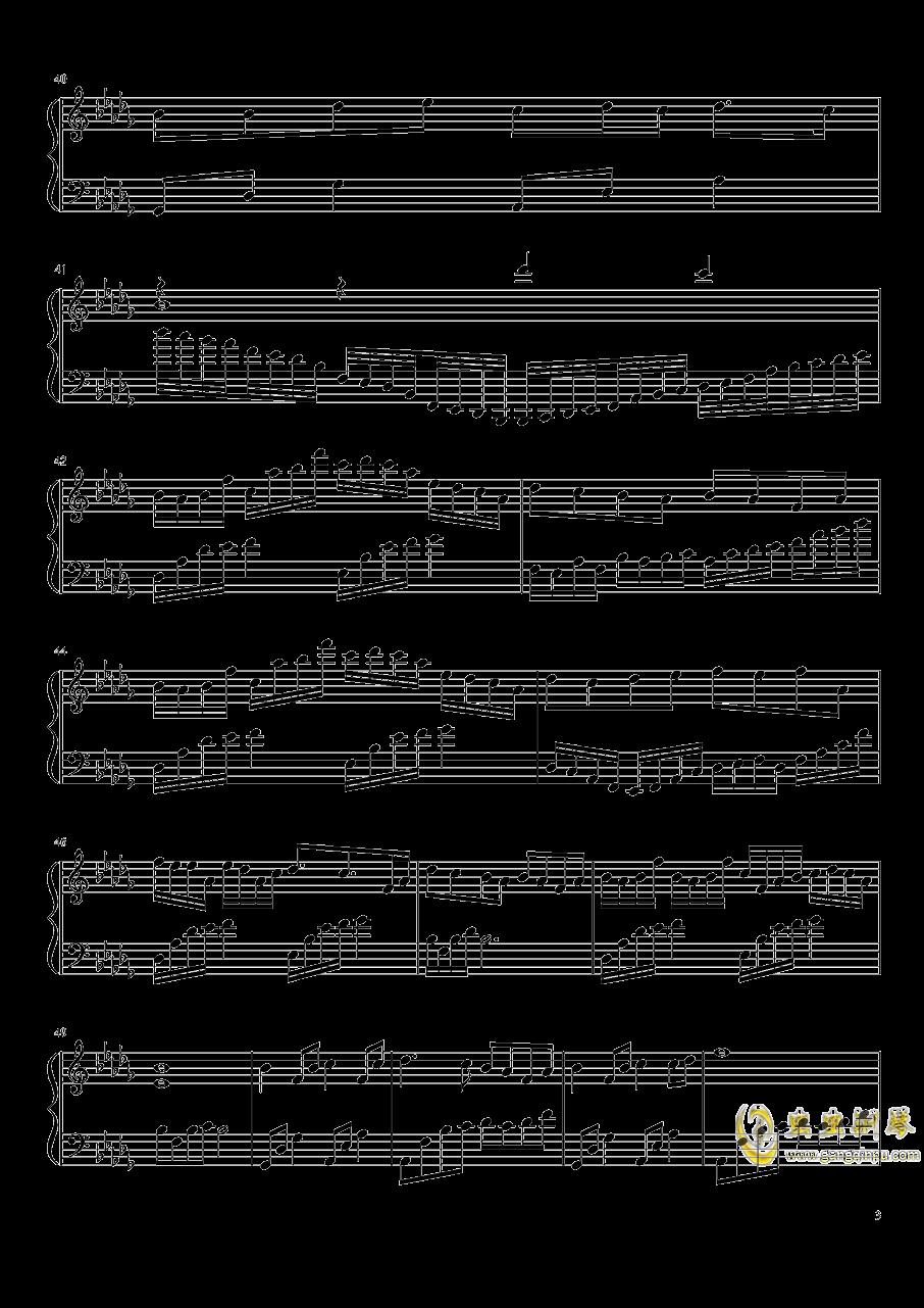 花雨繁星钢琴谱 第3页