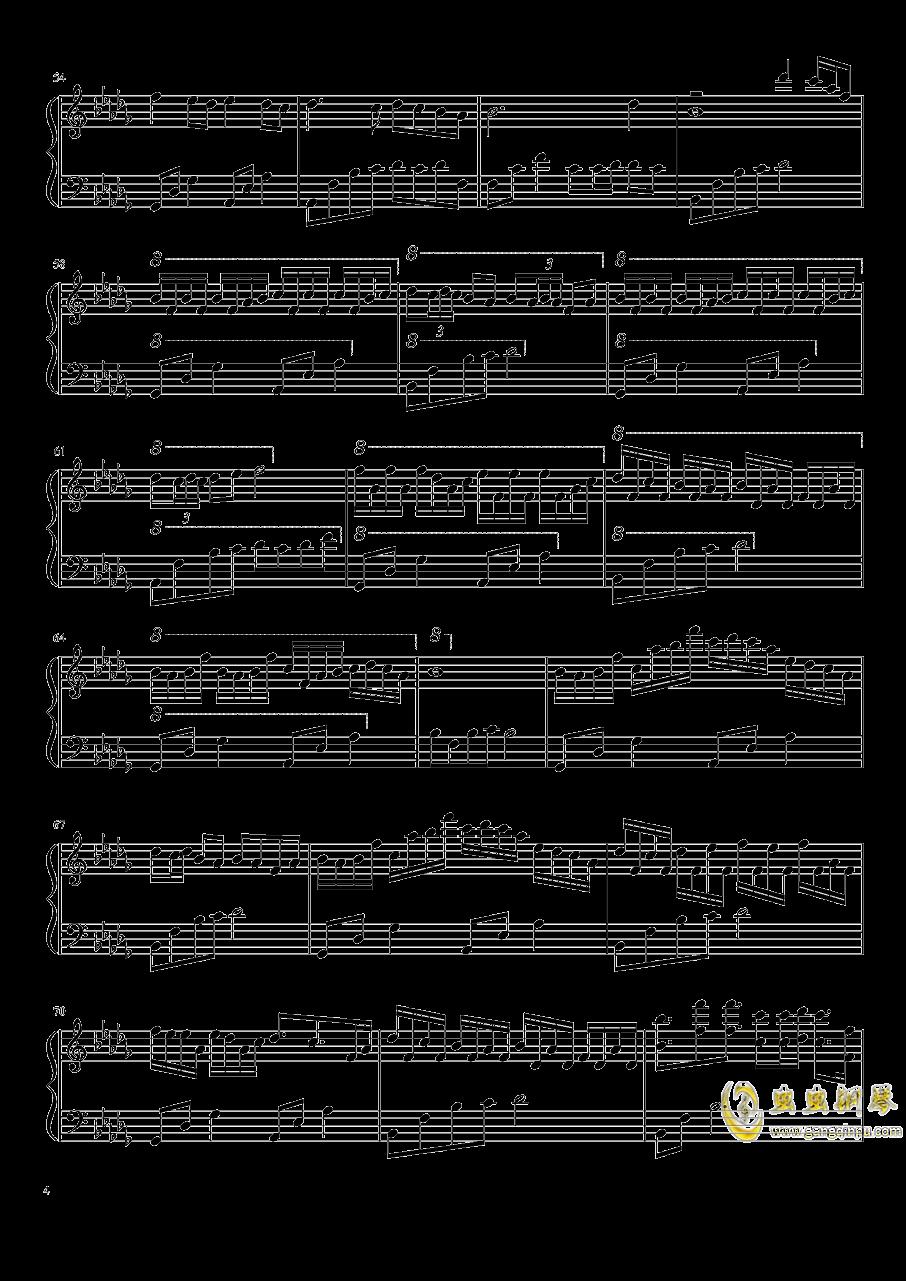 花雨繁星钢琴谱 第4页