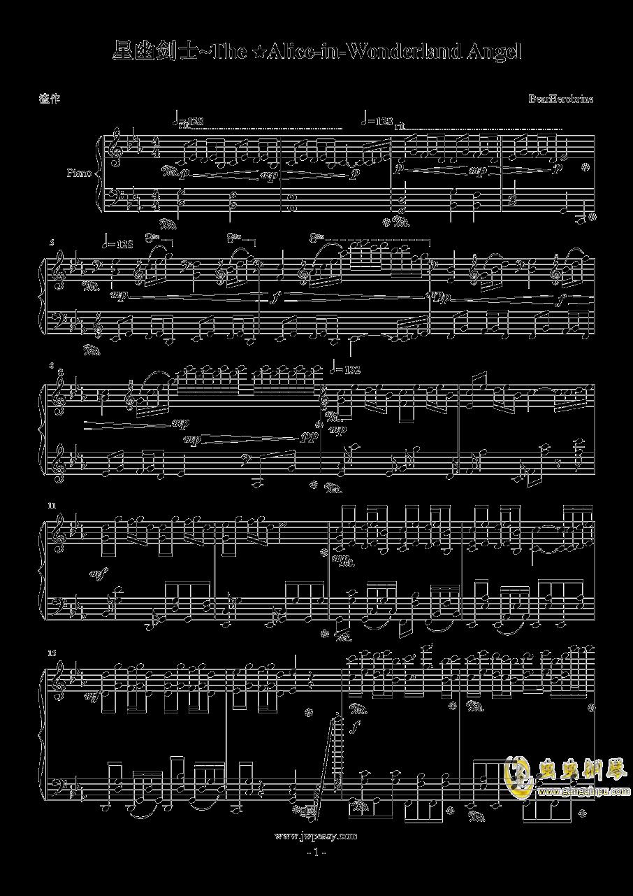 星幽剑士~The ★Alice-in-Wonderland Angel钢琴谱 第1页