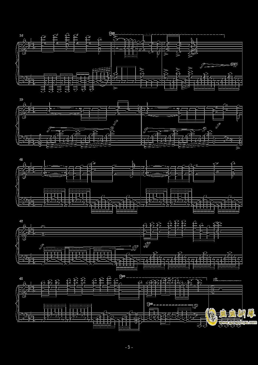 星幽剑士~The ★Alice-in-Wonderland Angel钢琴谱 第3页