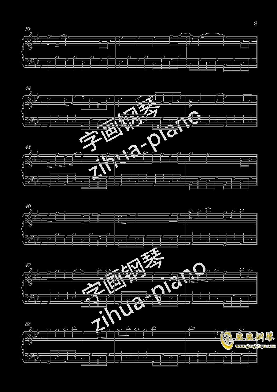 可惜我是水瓶座钢琴谱 第3页