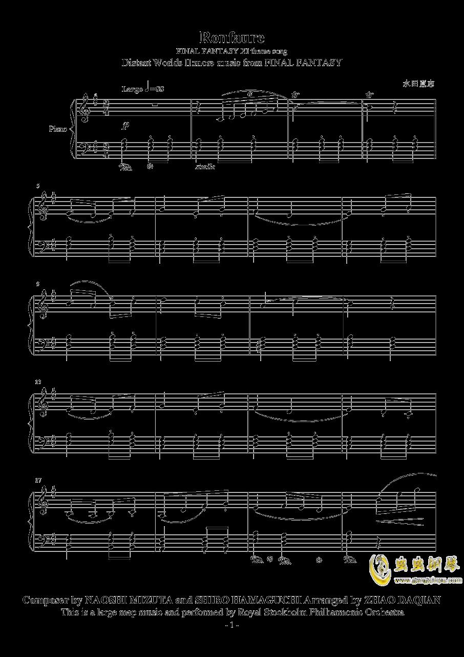 Ronfaure钢琴谱 第1页
