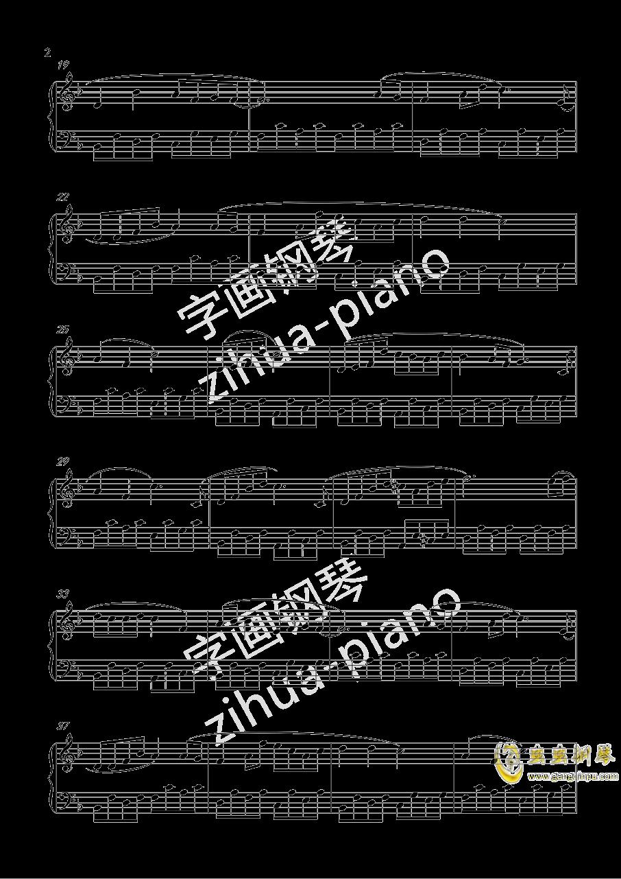 十七岁钢琴谱 第2页