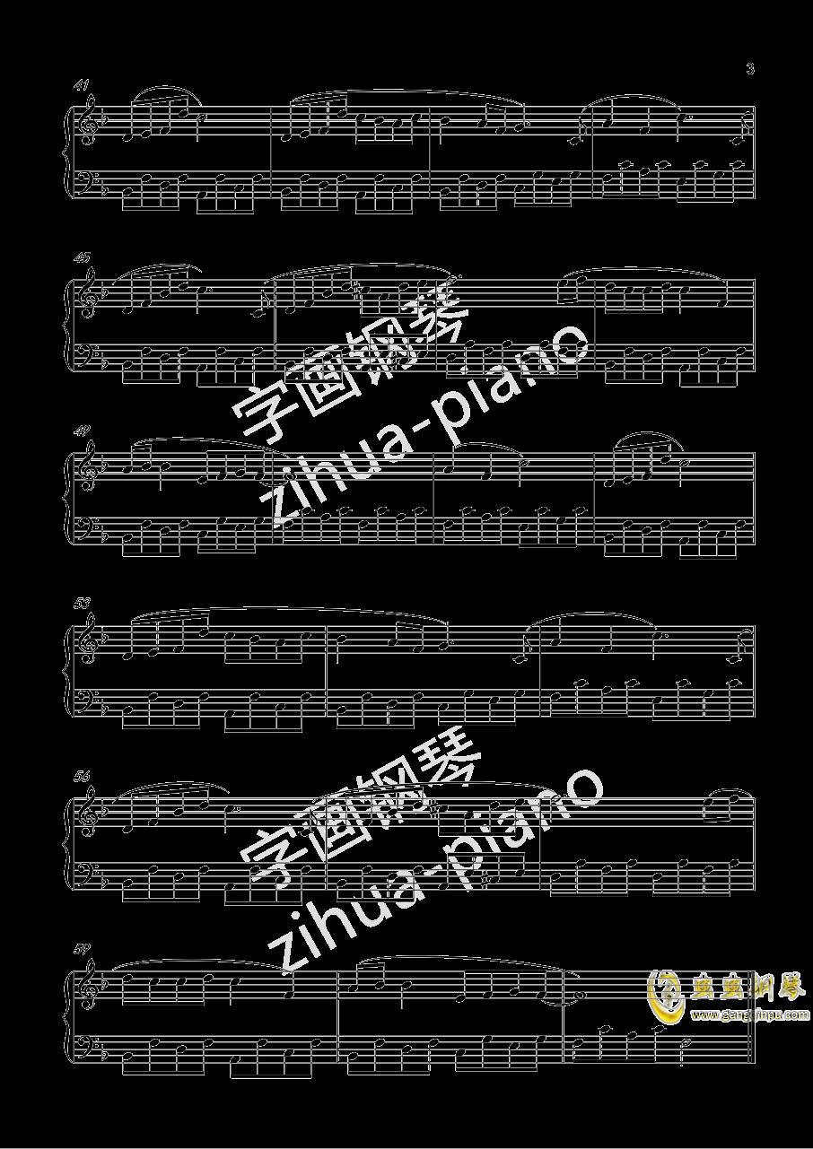 十七岁钢琴谱 第3页