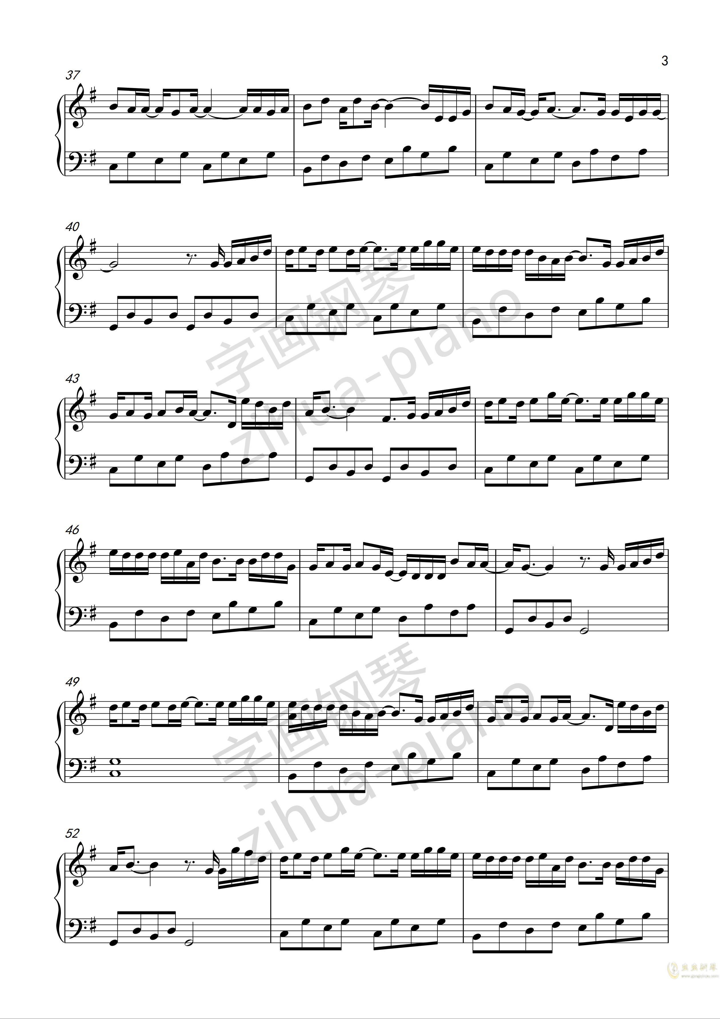 伪装钢琴谱 第3页