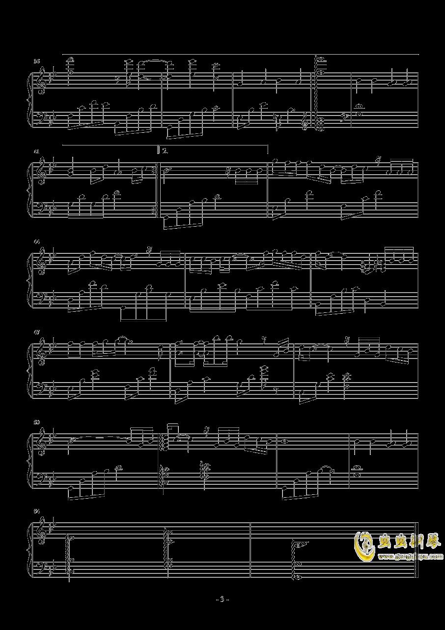 我曾钢琴谱 第3页