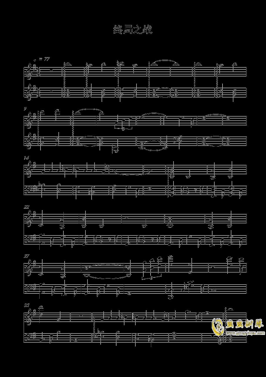 复仇者联盟4终局之战钢琴谱 第1页