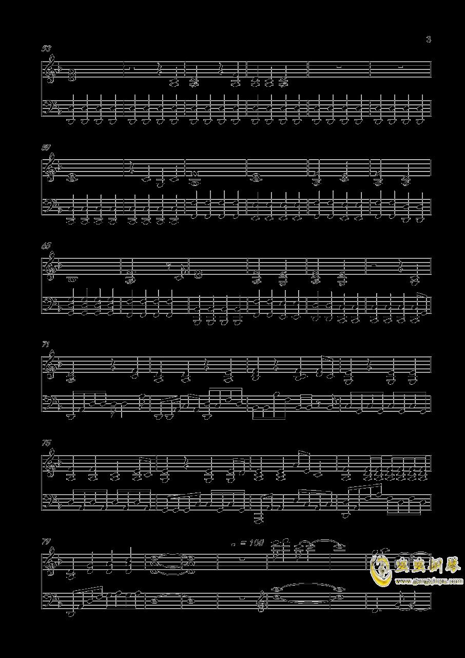 世上始终你好钢琴谱 第3页
