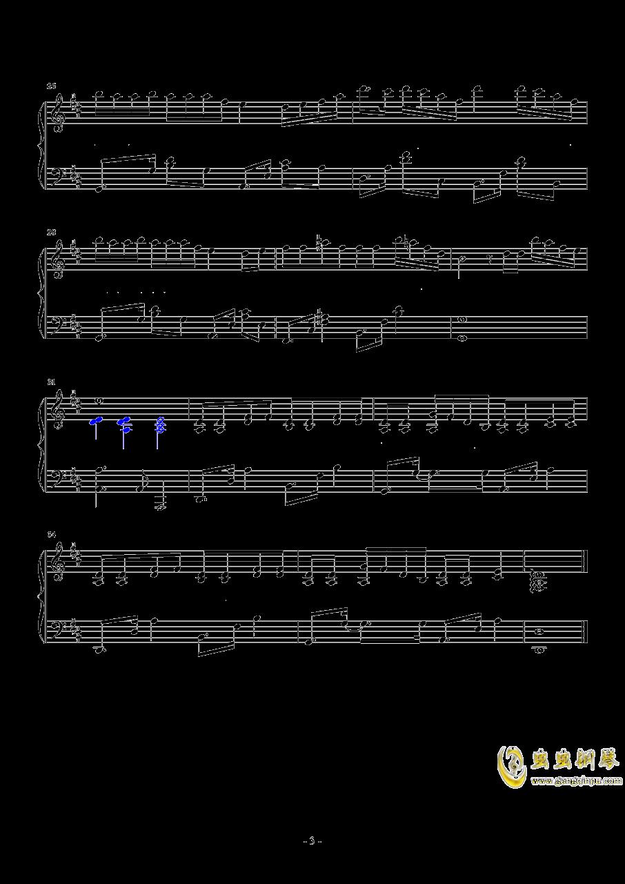 画钢琴谱 第3页