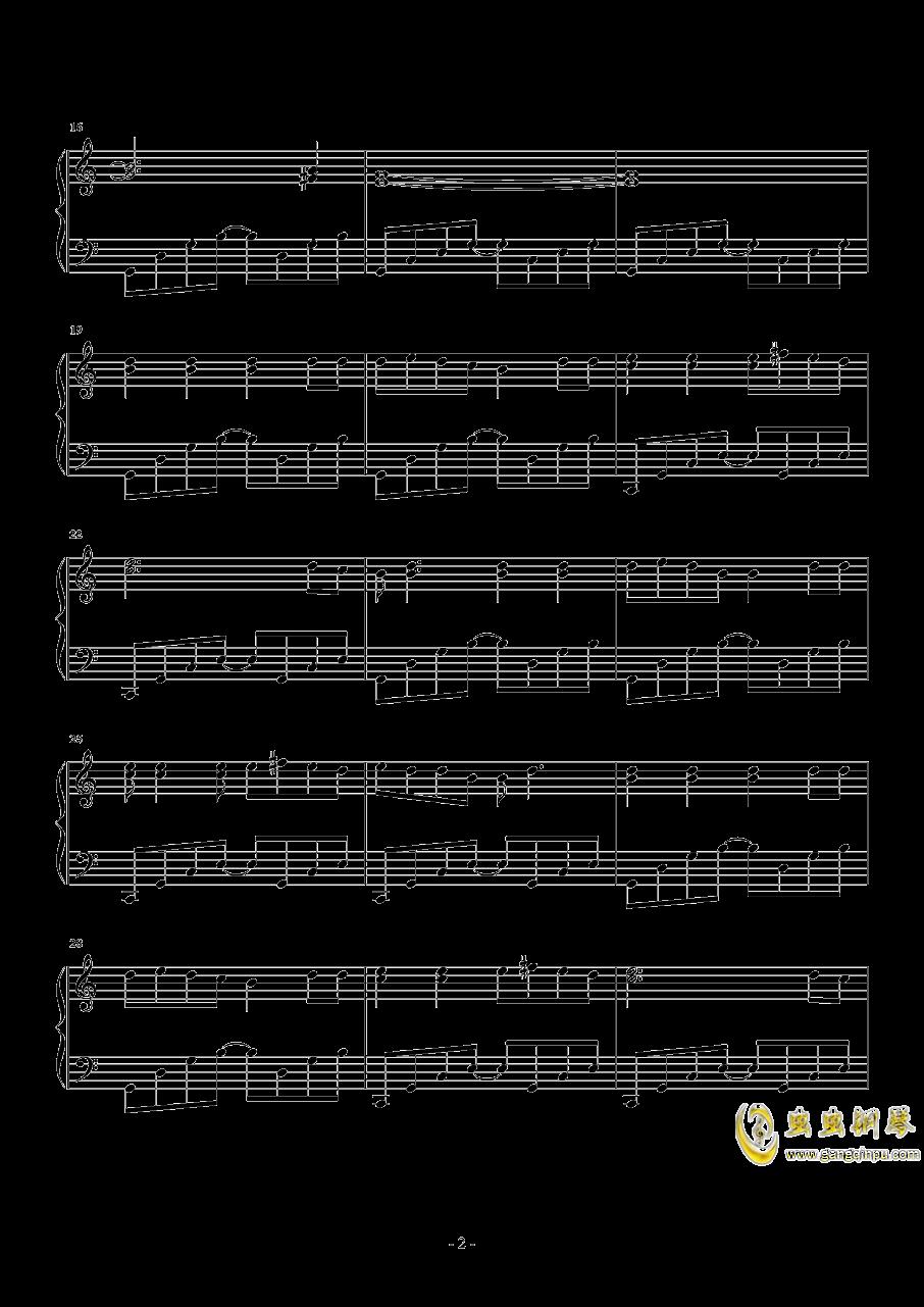 哪吒钢琴谱 第2页
