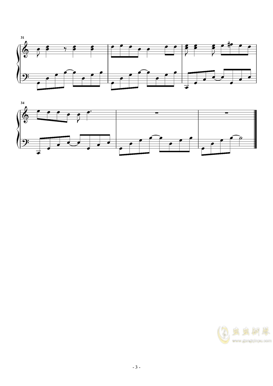 哪吒钢琴谱 第3页