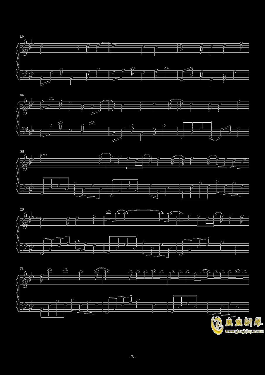 光耀钢琴谱 第2页