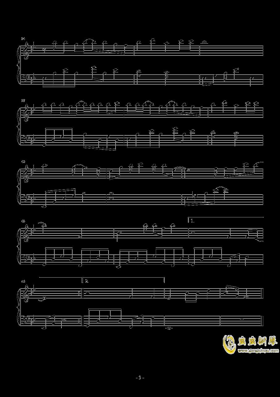 光耀钢琴谱 第3页