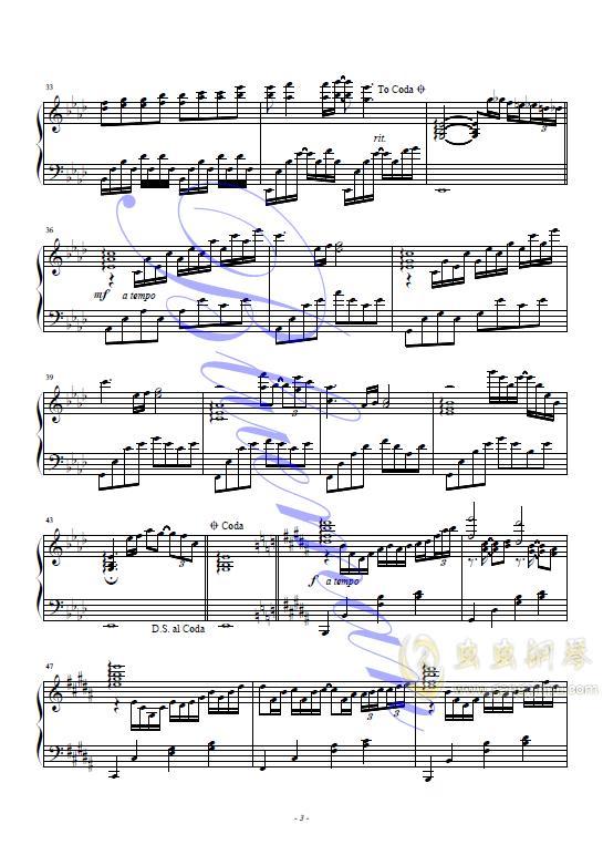美若黎明钢琴谱 第3页