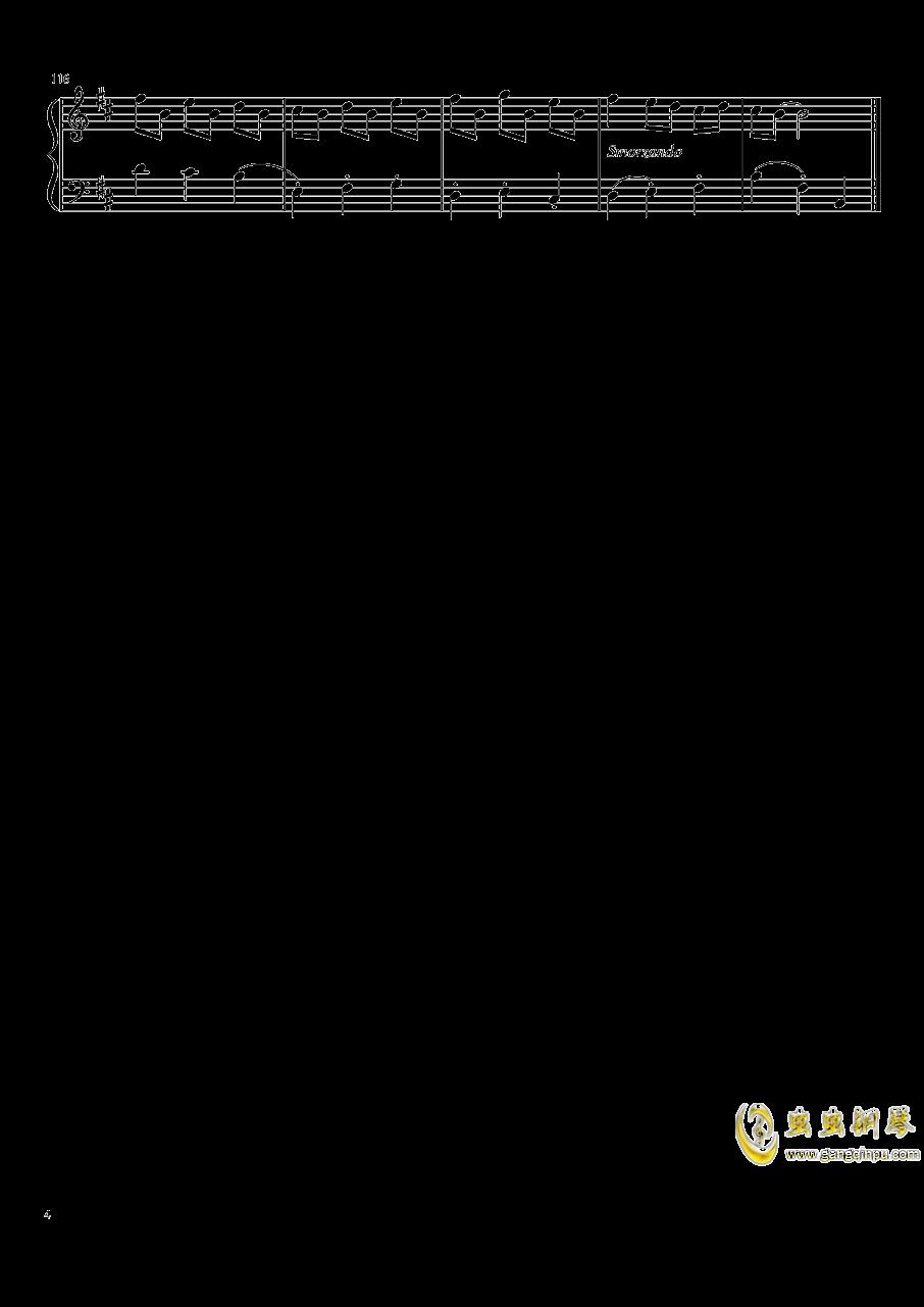 B小调法国组曲No.3小步舞曲钢琴谱 第4页
