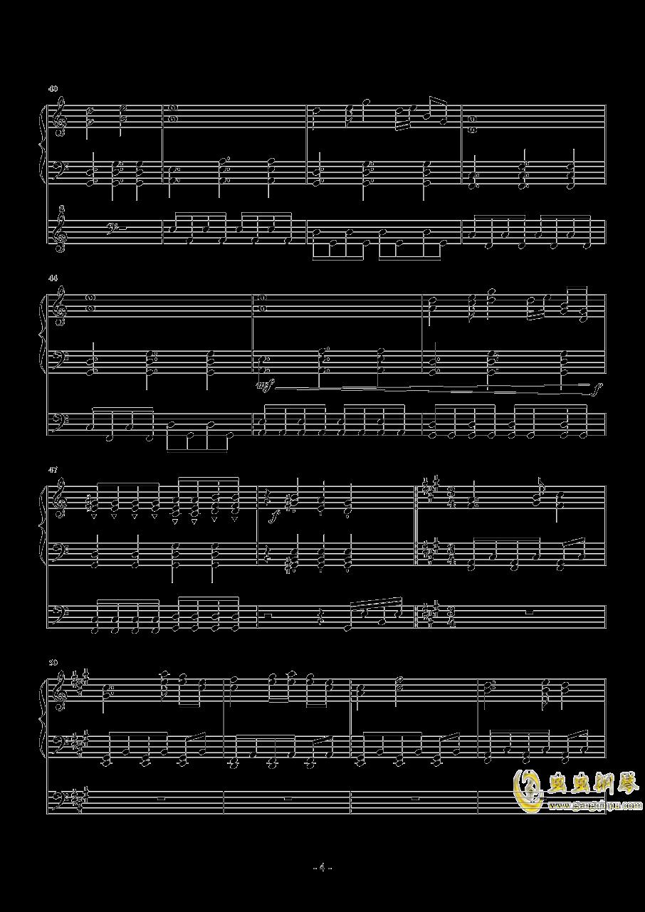 东方project-�L符钢琴谱 第4页