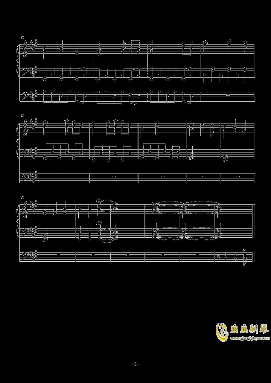 东方project-�L符钢琴谱 第6页