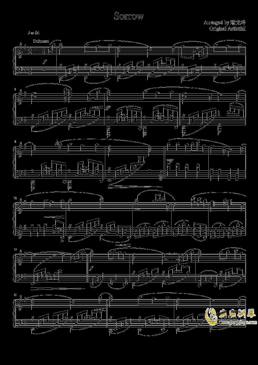 fate stay night钢琴谱 第1页