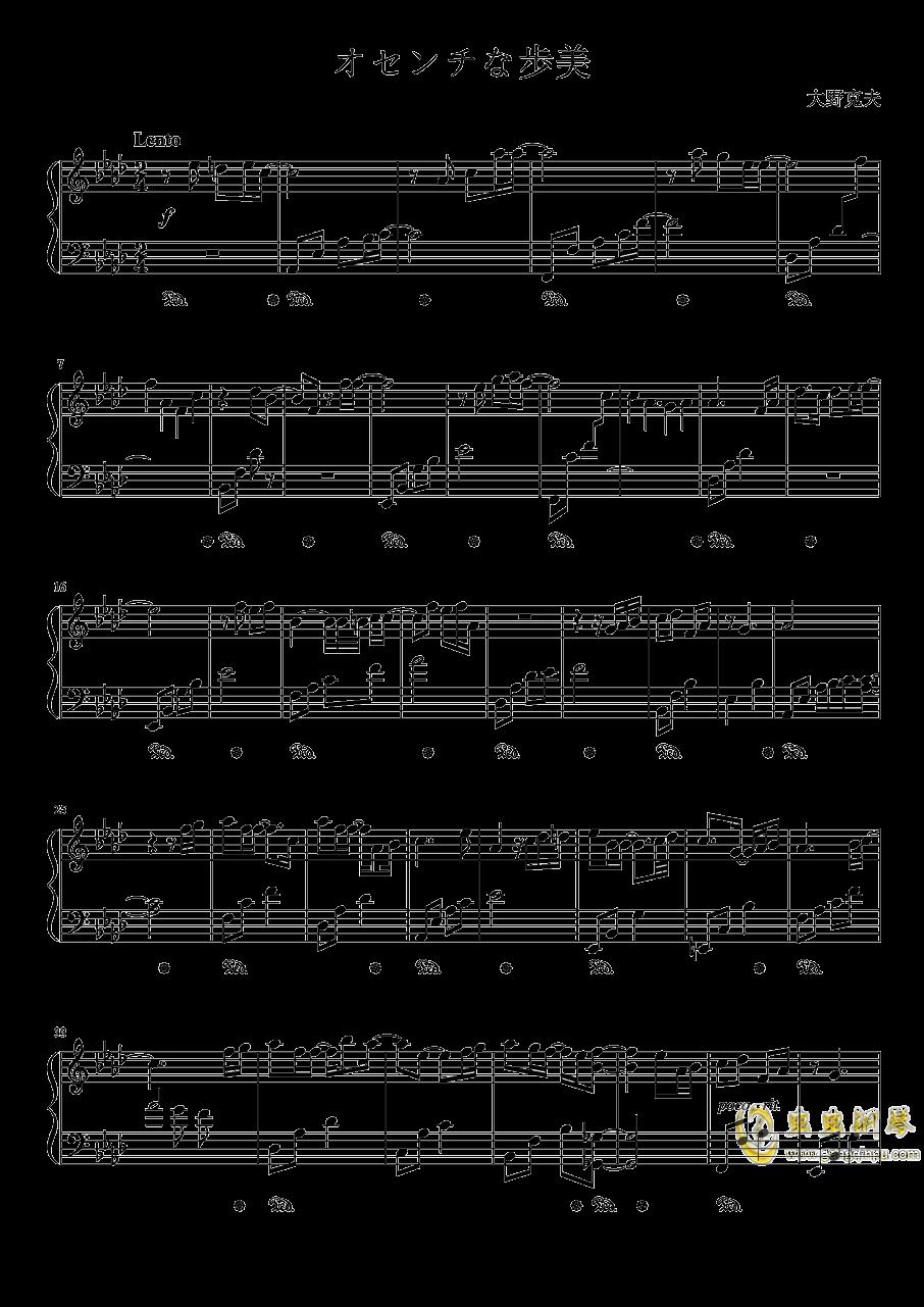 忧伤的步美钢琴谱 第1页