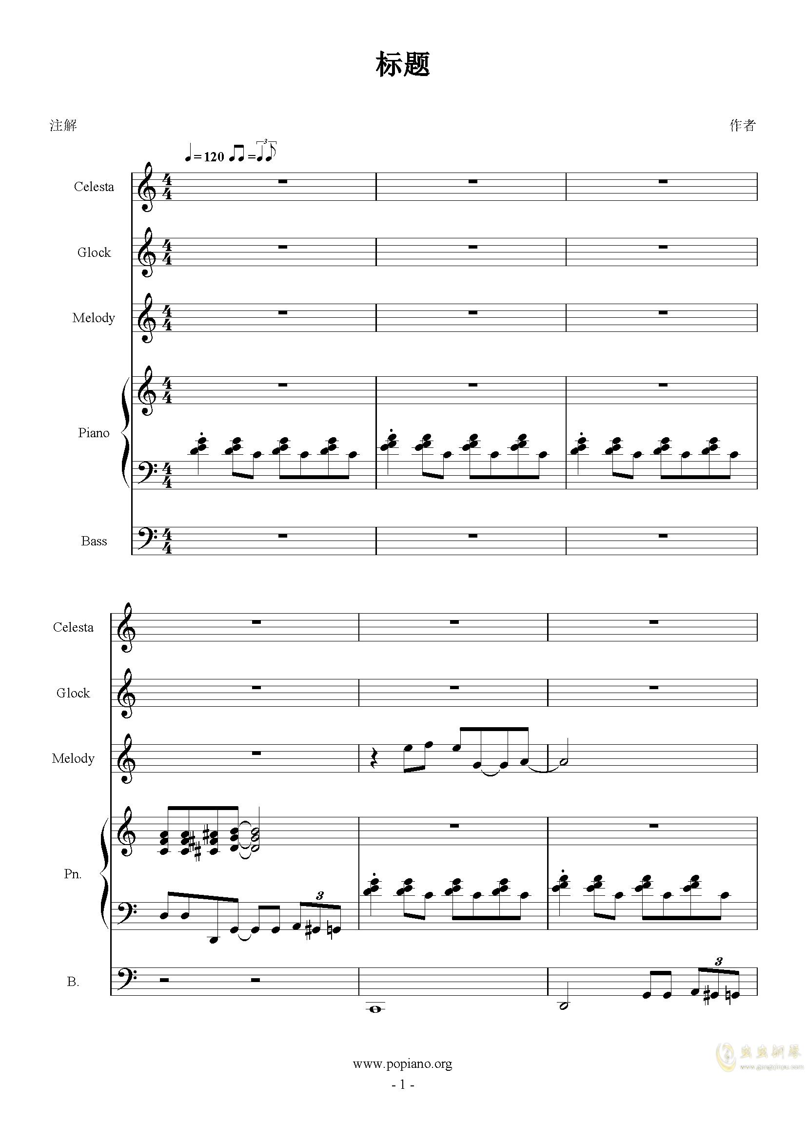 胡思乱想肥皂泡钢琴谱 第1页