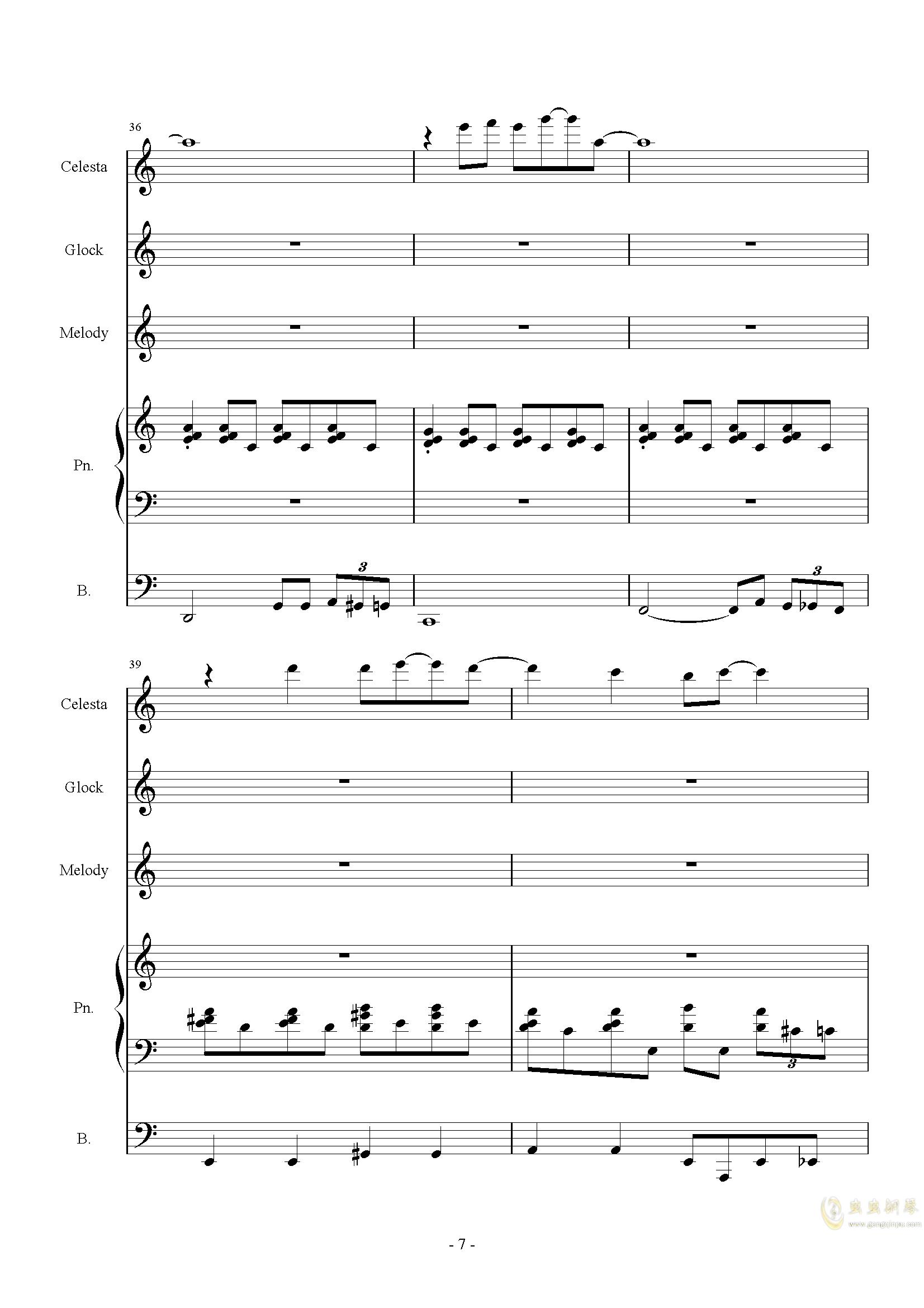 胡思乱想肥皂泡钢琴谱 第7页