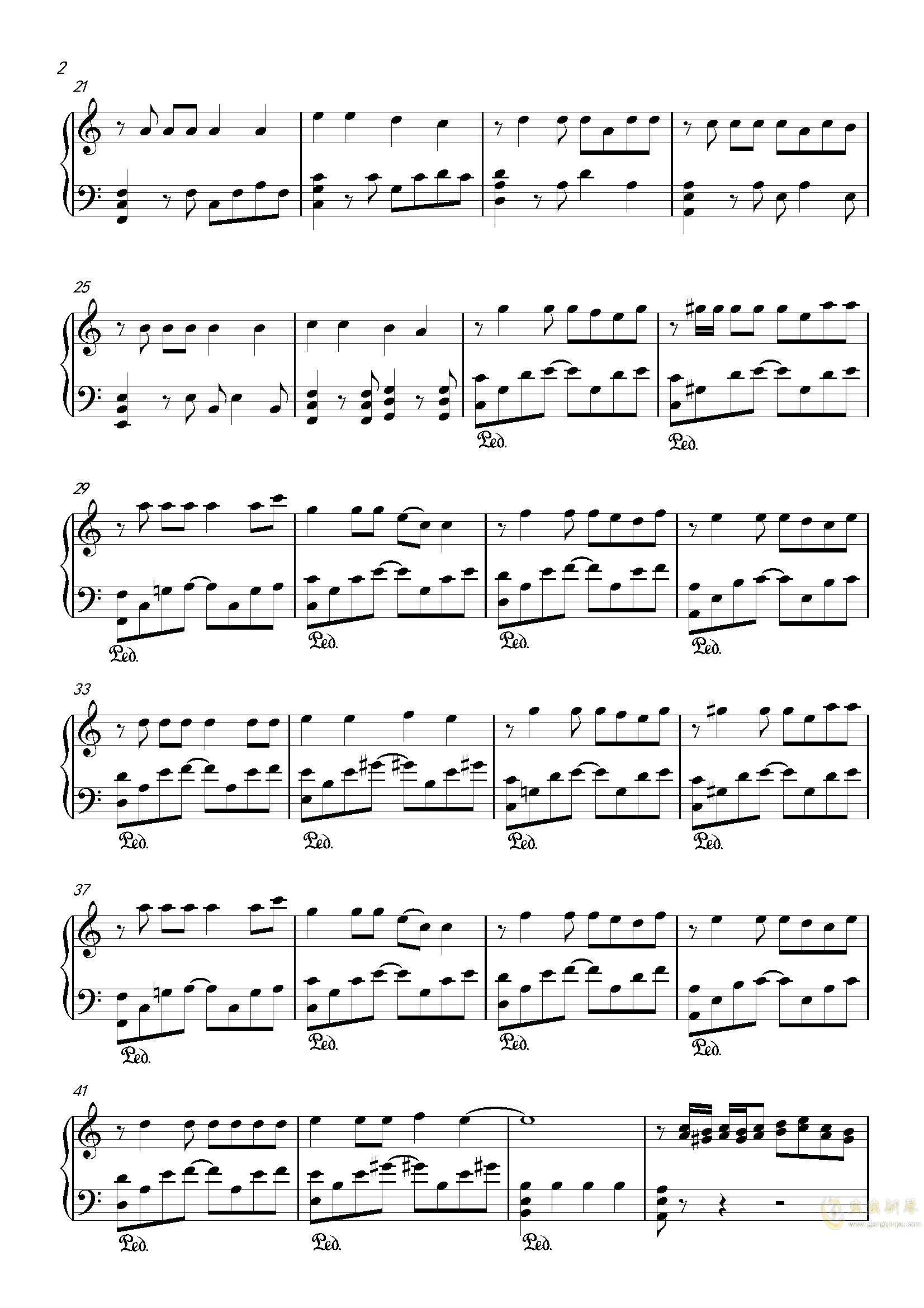 沙漠���琴�V 第2�