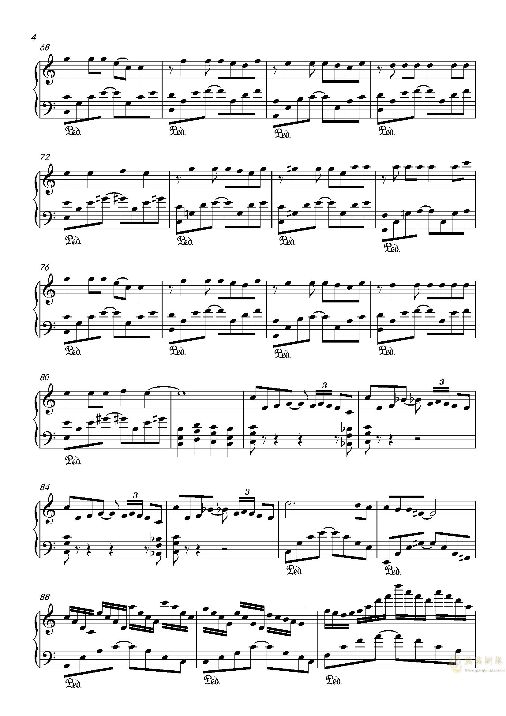沙漠���琴�V 第4�